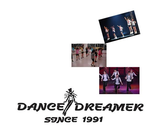 スタジオ ダンス・ドリーマー
